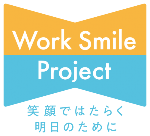 work smile project